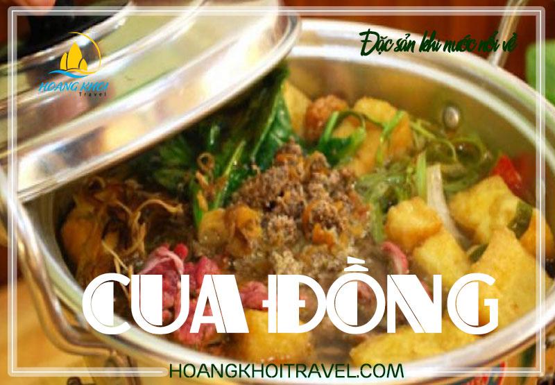 cua-dong-hoang-khoi-travel