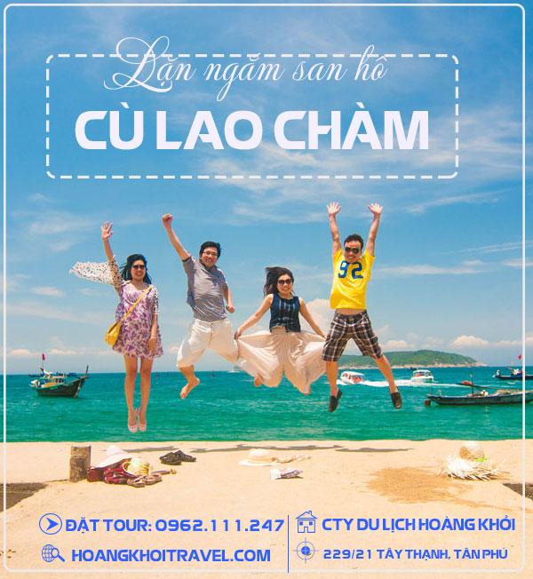 Tour Đà Nẵng - Cù Lao Chàm 3 ngày 2 đêm giá rẻ