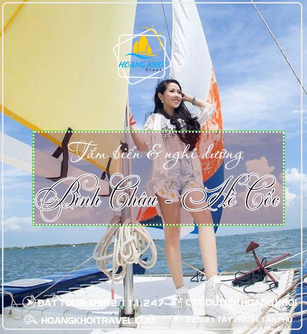 Tour du lịch Vũng Tàu Bình Châu Hồ Cốc 2 ngày 1 đêm